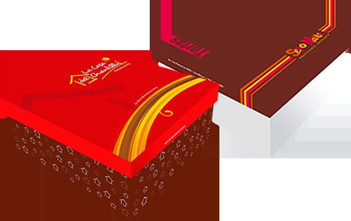 cajas-para-tortas.png